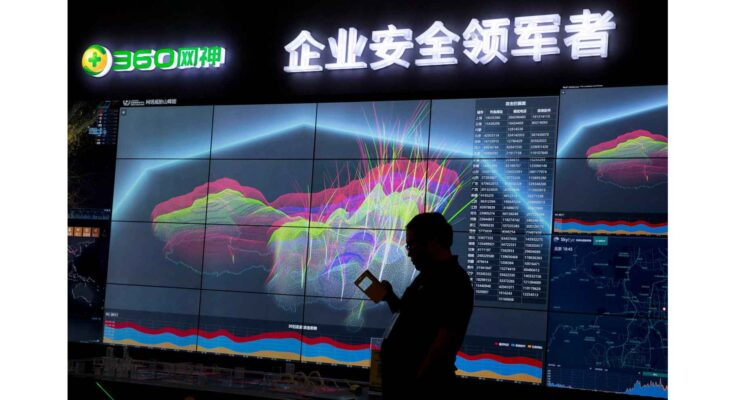 A live visualization of the online phishing and fraudulent phone calls across China. (Ng Han Guan/Associated Press)